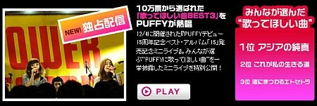 f:id:da-i-su-ki:20111212184437j:image