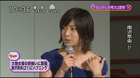 f:id:da-i-su-ki:20111213184020j:image