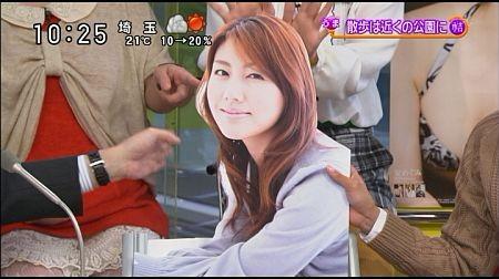 f:id:da-i-su-ki:20111213184610j:image