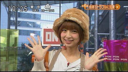 f:id:da-i-su-ki:20111213184934j:image