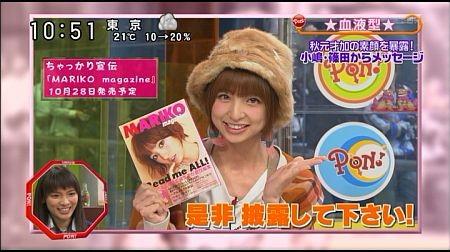 f:id:da-i-su-ki:20111213185407j:image