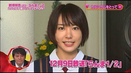 f:id:da-i-su-ki:20111213185849j:image