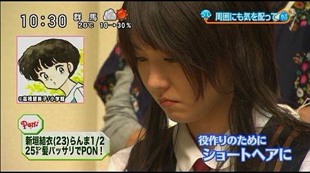 f:id:da-i-su-ki:20111213185850j:image