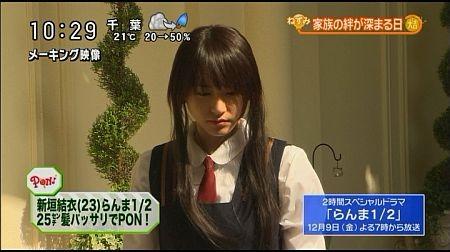 f:id:da-i-su-ki:20111213185851j:image