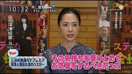 f:id:da-i-su-ki:20111213190142j:image