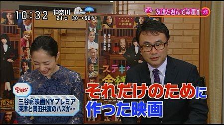 f:id:da-i-su-ki:20111213190143j:image