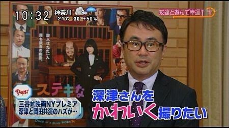 f:id:da-i-su-ki:20111213190144j:image