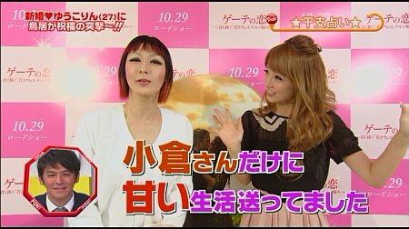 f:id:da-i-su-ki:20111213191200j:image