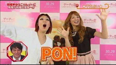 f:id:da-i-su-ki:20111213191201j:image