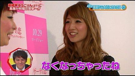 f:id:da-i-su-ki:20111213191202j:image