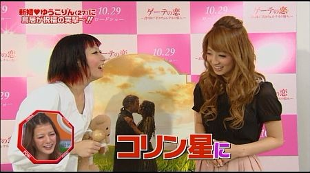 f:id:da-i-su-ki:20111213191203j:image