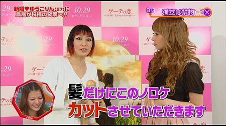 f:id:da-i-su-ki:20111213191205j:image
