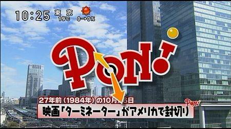 f:id:da-i-su-ki:20111213192121j:image