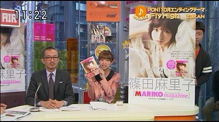f:id:da-i-su-ki:20111213192910j:image