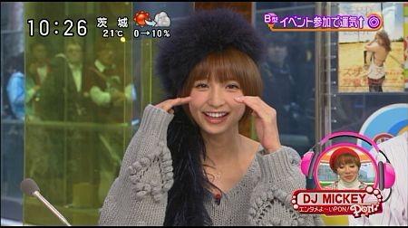 f:id:da-i-su-ki:20111213193750j:image