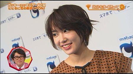 f:id:da-i-su-ki:20111213194107j:image