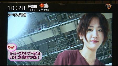 f:id:da-i-su-ki:20111213194108j:image