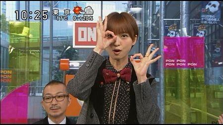f:id:da-i-su-ki:20111213195137j:image