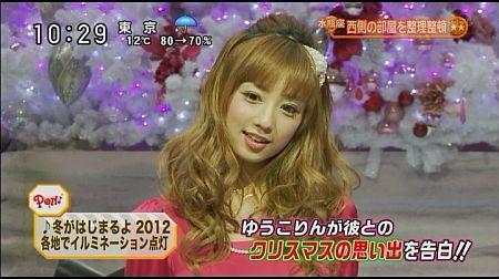 f:id:da-i-su-ki:20111213200055j:image