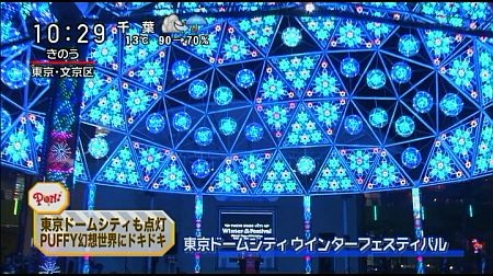 f:id:da-i-su-ki:20111213200113j:image