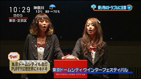 f:id:da-i-su-ki:20111213200114j:image
