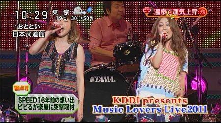 f:id:da-i-su-ki:20111213200357j:image