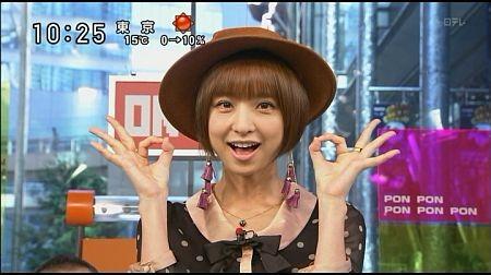 f:id:da-i-su-ki:20111213200920j:image
