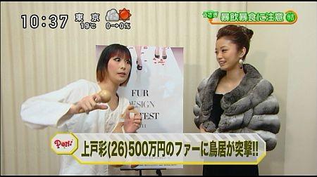 f:id:da-i-su-ki:20111213201112j:image