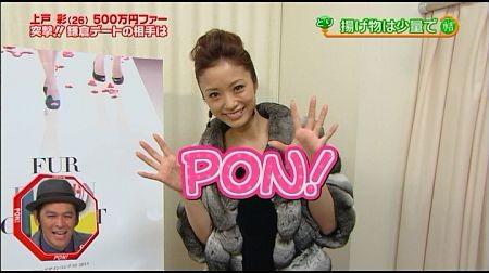 f:id:da-i-su-ki:20111213201257j:image