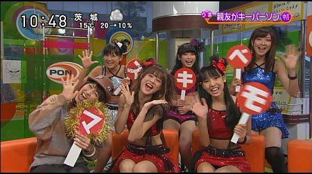 f:id:da-i-su-ki:20111213201653j:image