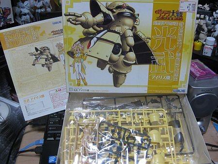 f:id:da-i-su-ki:20111213204152j:image