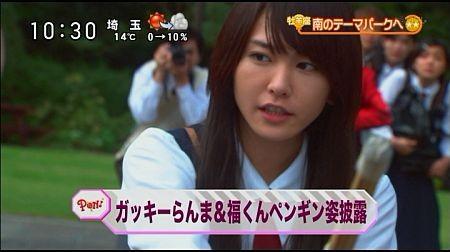 f:id:da-i-su-ki:20111213231922j:image