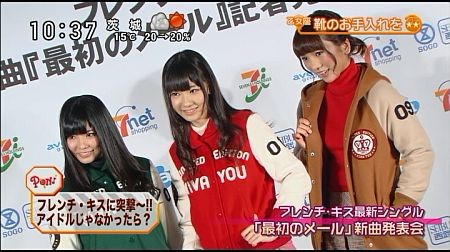 f:id:da-i-su-ki:20111213232311j:image