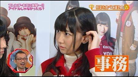 f:id:da-i-su-ki:20111213232424j:image