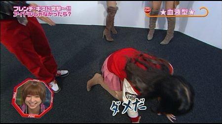 f:id:da-i-su-ki:20111213233101j:image