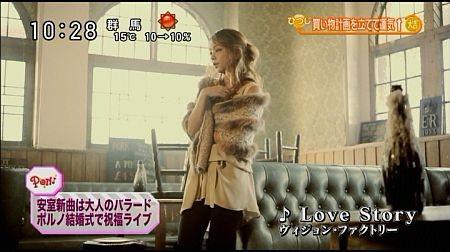f:id:da-i-su-ki:20111213233400j:image