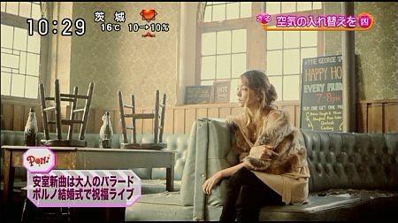 f:id:da-i-su-ki:20111213233510j:image