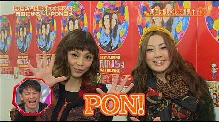 f:id:da-i-su-ki:20111213233723j:image