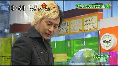 f:id:da-i-su-ki:20111213234126j:image
