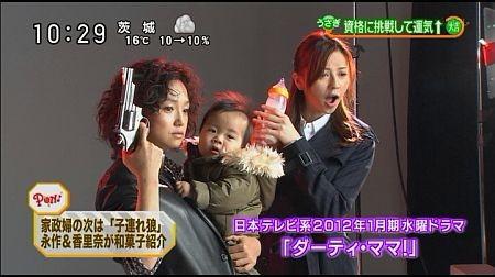 f:id:da-i-su-ki:20111213234506j:image