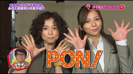 f:id:da-i-su-ki:20111213234925j:image