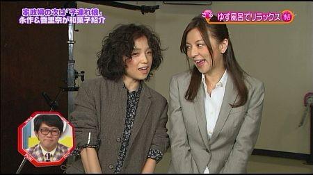 f:id:da-i-su-ki:20111213234926j:image