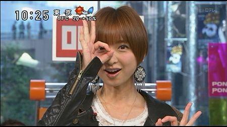 f:id:da-i-su-ki:20111213235054j:image