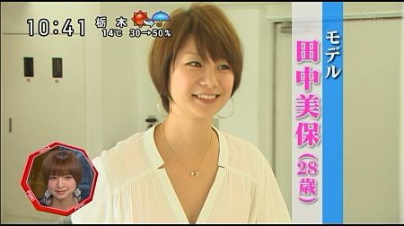 f:id:da-i-su-ki:20111213235247j:image