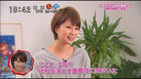f:id:da-i-su-ki:20111213235523j:image