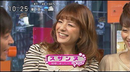 f:id:da-i-su-ki:20111213235641j:image