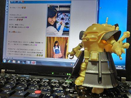 f:id:da-i-su-ki:20111214234530j:image