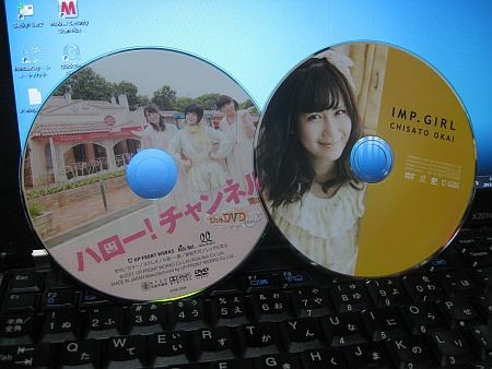 f:id:da-i-su-ki:20111215000506j:image