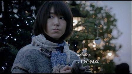 f:id:da-i-su-ki:20111215005220j:image