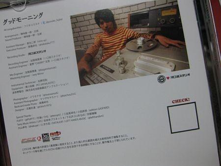 f:id:da-i-su-ki:20111215235731j:image
